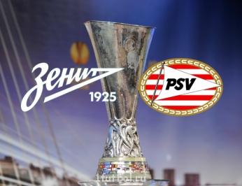 Футбольный клуб Зенит - 89871.jpg